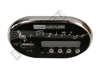Panel muzyczny do pojazdu na akumulator Audi R8